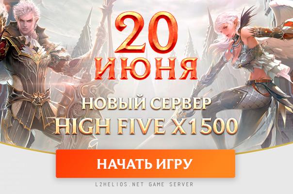 news_x1500_ru.jpg