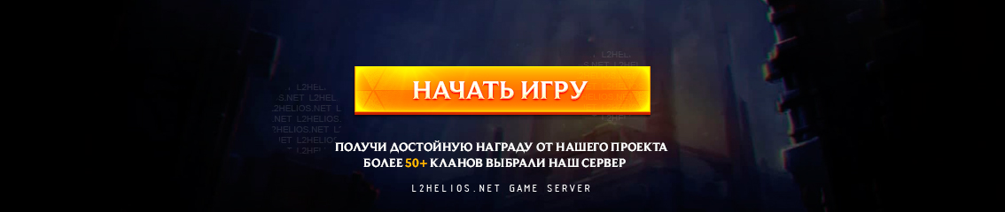 opisanie_ru4.jpg