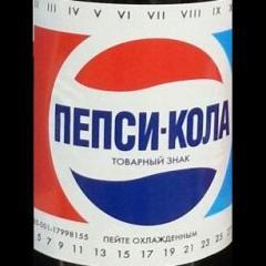 [PepsiKola]