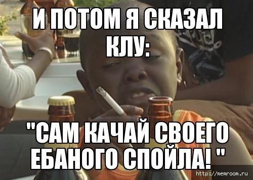1349282951_cfworgua-2.jpg